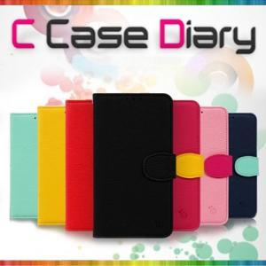 iphone5s 保護フィルム付き)iphone 5s ケース カバー 手帳 手帳型 スマホケース アイコス ディズニー アイフォン5s iphone5s iphone5 iphonese C-CASE
