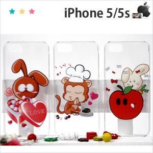 Iphone5s 保護フィルム付き)iphone 5s ケース カバー スマホケース アイコス アイフォン5s アイホン5s iphone5c iphone5 iphonese iphone6s iphone7 plus ANIMAL