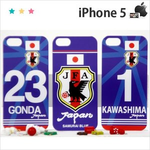 Iphone5s 保護フィルム付き)iphone 5s ケース カバー スマホケース アイフォン5s アイホン5s iphone5c iphone5 iphonese iphone6s iphone7 plus WORLDCUP1