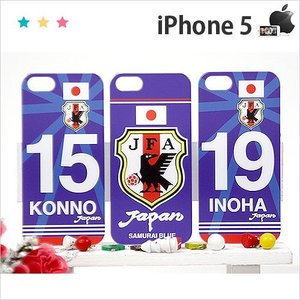 Iphone5s 保護フィルム付き)iphone 5s ケース カバー スマホケース アイフォン5s アイホン5s iphone5c iphone5 iphonese iphone6s iphone7 plus WORLDCUP10