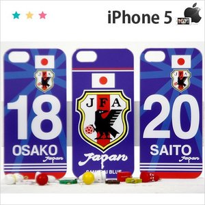 Iphone5s 保護フィルム付き)iphone 5s ケース カバー スマホケース アイフォン5s アイホン5s iphone5c iphone5 iphonese iphone6s iphone7 plus WORLDCUP11