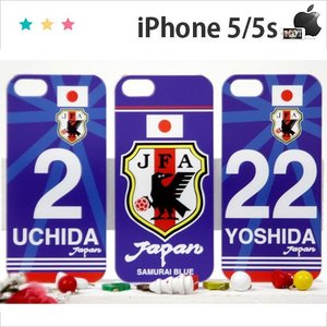 Iphone5s 保護フィルム付き)iphone 5s ケース カバー スマホケース アイフォン5s アイホン5s iphone5c iphone5 iphonese iphone6s iphone7 plus WORLDCUP2