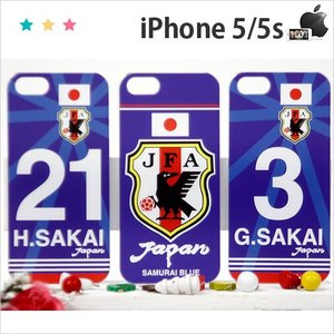 Iphone5s 保護フィルム付き)iphone 5s ケース カバー スマホケース アイフォン5s アイホン5s iphone5c iphone5 iphonese iphone6s iphone7 plus WORLDCUP3