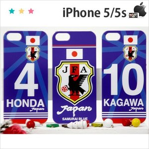 Iphone5s 保護フィルム付き)iphone 5s ケース カバー スマホケース アイフォン5s アイホン5s iphone5c iphone5 iphonese iphone6s iphone7 plus WORLDCUP4