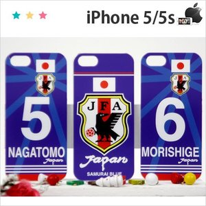 Iphone5s 保護フィルム付き)iphone 5s ケース カバー スマホケース アイフォン5s アイホン5s iphone5c iphone5 iphonese iphone6s iphone7 plus WORLDCUP5