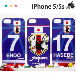 iphone5s 保護フィルム付き)iPhone5s ケース iPhone5s カバー アイフォン5s カバー アイフォン5s ケース iPhone5s スマホケース iphone5c iphone5s WORLDCUP6