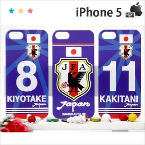 iphone5s 保護フィルム付き)iphone5s ケース iPhone5s カバー iphone5S 手帳 iphone5S 手帳型 アイフォン5S ケース アイフォン5S 手帳 iphone5s WORLDCUP7
