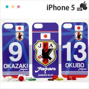 Iphone5s 保護フィルム付き)iphone 5s ケース カバー スマホケース アイフォン5s アイホン5s iphone5c iphone5 iphonese iphone6s iphone7 plus worldcup8