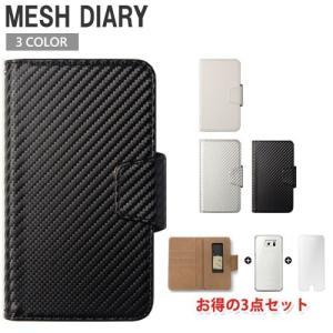 iphone6plus 保護フィルム付き)iphone 6 plus ケース カバー 手帳 手帳型 アイフォン6プラス アイホン6プラス iphone5c iphone5s iphone6 iphonese iphone7 MESH
