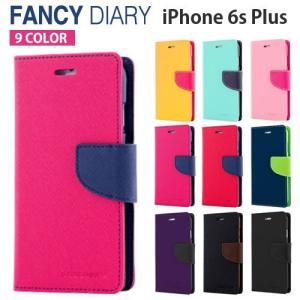 iphone6splus 保護フィルム付き)iphone6s iphone6 plus ケース カバー 手帳 手帳型 スマホケース アイフォン6s アイホン6s ディズニー iphone 6s plus Fancy