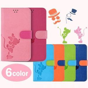 iphone6s 保護フィルム付き)iphone 6s ケース カバー 手帳 手帳型 アイフォン6s アイホン6sケース iphone5c iphone5s iphone6 iphonese iphone7 plus VIVIDMN