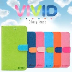 L02 保護フィルム付き]au URBANO L02 L03 V01 V02 V03 QUA PHONE KYV37 DIGNO rafre S M BASIO MIRAIE カバー ケース 手帳 手帳型 スマホケース VIVID