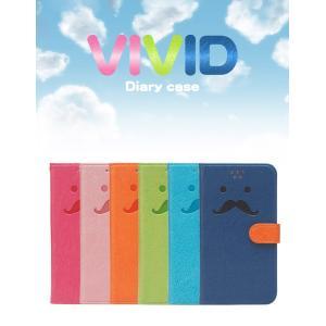 L02 保護フィルム付き]au URBANO L02 L03 V01 V02 V03 QUA PHONE KYV37 DIGNO rafre S M BASIO MIRAIE カバー ケース 手帳 手帳型 スマホケース VIVIDMT