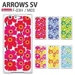 M03)楽天モバイル FUJITSU ARROWS M03 ケース カバー スマホカバー スマホケース ハード 携帯カバー 携帯ケース SIMフリー アローズ M03 RM02 M02 flower3