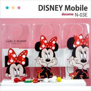 n03e 保護フィルム付き)Disney Mobile ON docomo N-03E dm01j dm02h dm01h dm01g sh02g sh05f f03f f07e f08d ケース カバー スマホカバー nー03e mk case