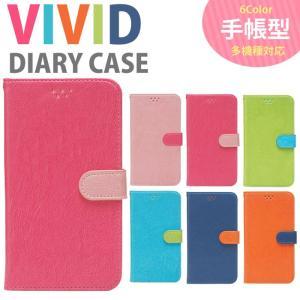 n03e 保護フィルム付き]DISNEY Mobile on docomo N-03E dm01j dm02h dm01h dm01g sh02g sh05f f03f f07e f08d ケース カバー 手帳 手帳型 nー03e VIVID