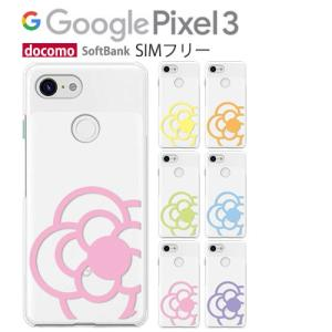 ●Google Pixel3 docomo Softbank  ●全国一律 送料無料   ● 対応機...
