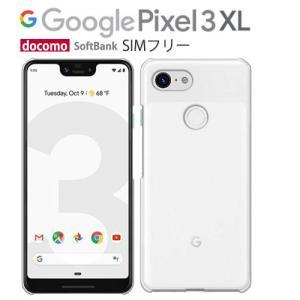 Google Pixel3XL ケース カバー 保護フィルム 付き Google PIXEL 3XL...