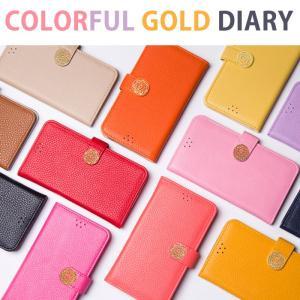 Galaxy S9 sc02k ケース 手帳型 カバー 保護フィルム 付き SC-02K 手帳 スマ...