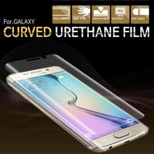 GalaxyS7edge フルフィルム Galaxy S7 Edge SCV33 SC-02H sc...