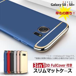 ●全国一律 送料無料   ●対応機種  ◆docomo Galaxy Galaxy Note9 SC...