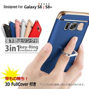 GalaxyS9 フルフィルム 付き Galaxy S9 SC-02K ケース カバー sc02k ...
