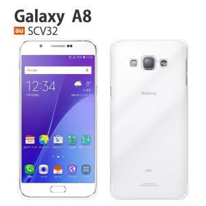 GalaxyA8 ケース カバー 保護フィルム 付き Galaxy A8 SCV32 耐衝撃 SCV...