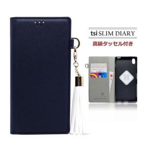 Galaxy A8 SCV32 ケース 手帳型 カバー フィルム 付き au GalaxyA8 手帳...
