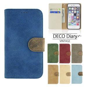 ◆au Galaxy Note8 SCV37 / docomo Galaxy Note8 SC-01...