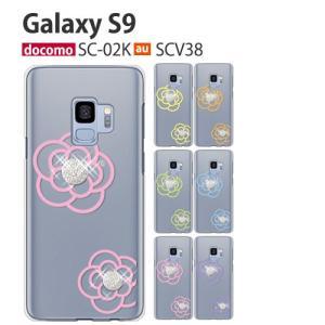 GalaxyS9 ケース カバー 保護フィルム 付き Galaxy S9 SCV38 SC-02K ...