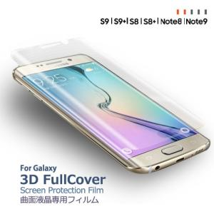 ●全国一律 送料無料   ●対応機種:au Galaxy Note9 SCV40 / docomo ...