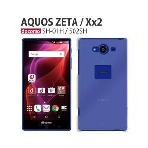 ●対応機種: docomo AQUOS ZETA SH-01H  shー01h携帯カバー shー01...