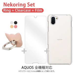 ●docomo AQUOS phone EX SH-02F  ●対応機種 docomo AQUOS ...