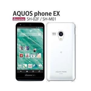 ●対応機種: docomo AQUOS phone EX SH-02F  ●キーワード: SH02F...