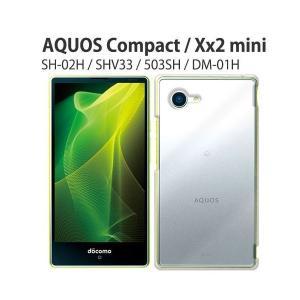 ● 対応機種: docomo AQUOS COMPACT SH-02H/Disney Mobile ...