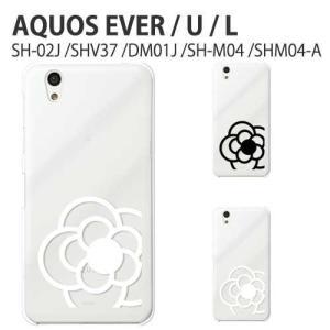 ● docomo AQUOS EVER SH-02J sh02j /au AQUOS U SHV37...