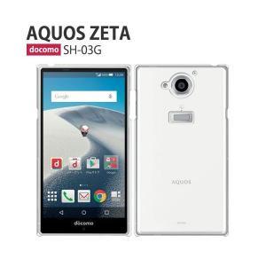 ●対応機種: docomo AQUOS ZETA SH-03G  shー03g携帯カバー shー03...