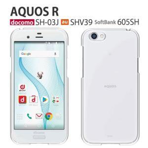 ● docomo AQUOS R SH-03J sh03j / au AQUOS R SHV39 /...