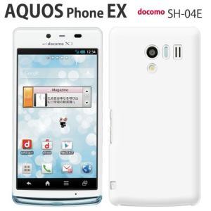 ●対応機種: docomo AQUOS EX SH-04E  shー04e携帯カバー shー04e ...
