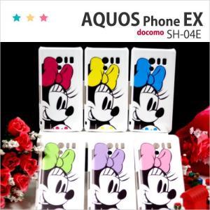 SH04E  docomo AQUOS EX SH-04E カバー SH-04E ケース  SH04E スマホケース SH04E ディズニー SH04E スマホカバー SH04E whmn2