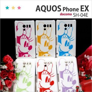 SH04E  docomo AQUOS EX SH-04E カバー SH-04E ケース  SH04E スマホケース SH04E ディズニー SH04E スマホカバー SH04E whmn3