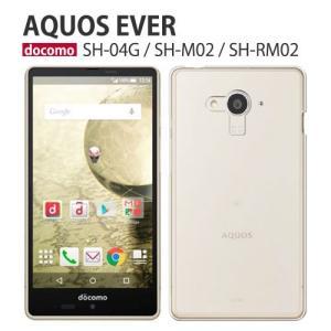 ●対応機種: docomo AQUOS EVER SH-04G  shー04g携帯カバー shー04...