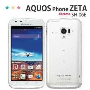 ●対応機種: docomo AQUOS PHONE ZETA SH-06E  shー06e携帯カバー...