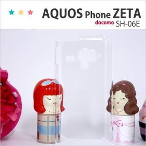 ●docomo AQUOS PHONE ZETA SH-06E  ●全国一律 送料無料   ●対応機...