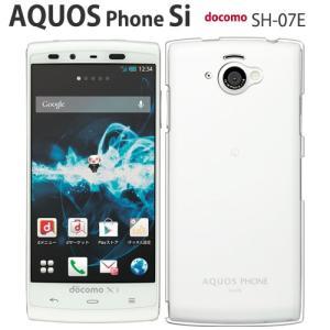 ●対応機種: docomo AQUOS PHONE si SH-07E  shー07e携帯カバー s...