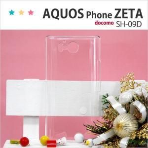 ●対応機種:  docomo AQUOS ZETA SH09D  sh01gカバー sh01gケース...