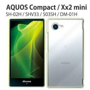 ●対応機種: 楽天モバイル&SIMフリー AQUOS mini SH-M03 shm03 ●...