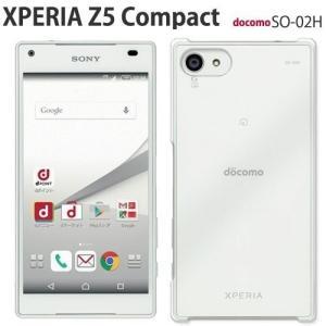 so02h ケース スマホ カバー フィルム 付き Xperia Z5 Compact スマホケース 耐衝撃 携帯ケース おしゃれ エクスペリアz5 コンパクト soー02h pccase|smartno1