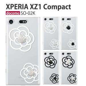 so02k ケース スマホ カバー フィルム 付き Xperia XZ1 Compact 携帯カバー ハード スマホケース 衝撃 フィルム エクスペリアxz1コンパクト soー02k flowerice1|smartno1