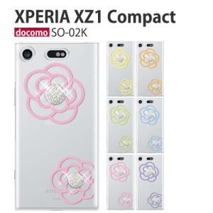 so02k ケース スマホ カバー フィルム 付き Xperia XZ1 Compact 携帯カバー ハード スマホケース 衝撃 フィルム エクスペリアxz1コンパクト soー02k flowerice2|smartno1